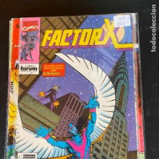 Cómics: FORUM FACTOR X NUMERO 47 BUEN ESTADO. Lote 234885565