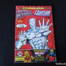 Cómics: ESTELA PLATEADA-QUASAR. Nº 26. 1989. VOLUMEN 1. EDITORIAL FORUM. C-73. Lote 234954240