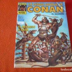 Cómics: LA ESPADA SALVAJE DE CONAN Nº 57 FORUM MARVEL SERIE ORO PRIMERA 1ª EDICION. Lote 235043360