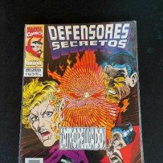 Cómics: FORUM DEFENSORES SECRETOS NUMERO 4 BUEN ESTADO. Lote 235087315
