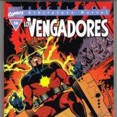 Cómics: BIBLIOTECA MARVEL. LOS VENGADORES NUMERO 14. Lote 235245110
