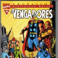 Cómics: BIBLIOTECA MARVEL. LOS VENGADORES NUMERO 15. Lote 235245280