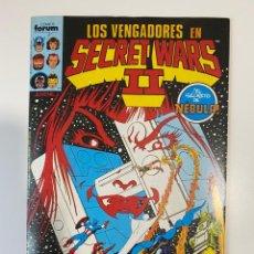 Cómics: LOS VENGADORES EN SECRETO WARS II. Nº 24 - EL SECRETO DE NÉBULA. COMICS FORUM.. Lote 235279380