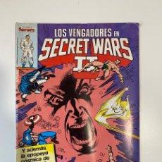 Cómics: LOS VENGADORES EN SECRETO WARS II. Nº 45 - Y LAS GUERRAS SECRETAS CONTINUAN. COMICS FORUM. Lote 235280410