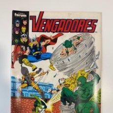 Cómics: LOS VENGADORES. Nº 35. SANGRE NUEVA. COMICS FORUM.. Lote 235280655
