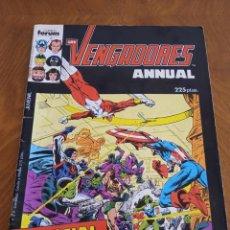 Cómics: LOS VENGADORES. ANNUAL. ESPECIAL VERANO 1987. Lote 235345525