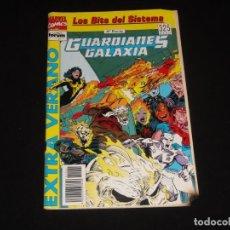 Cómics: LOS BITS DEL SISTEMA. Nº 4 DE 4. GUARDIANES GALAXIA. EXTRA VERANO 1993. EDITORIAL FORUM. C-73. Lote 235349300