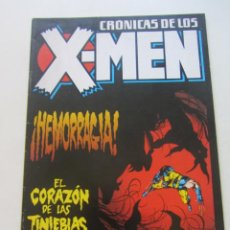Cómics: CRONICAS DE LOS X-MEN Nº 4 FORUM MUCHOS EN VENTA PIDE FALTAS ARX48. Lote 235402330