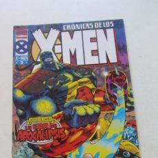 Cómics: CRONICAS DE LOS X-MEN Nº 2 FORUM MUCHOS EN VENTA PIDE FALTAS ARX48. Lote 235402410