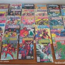 Cómics: LOS NUEVOS VENGADORES VOL. 1 - 58 COMICS (DEL 1 AL 58). Lote 235490585