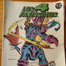 Cómics: LOS 4 FANTASTICOS Nº 12 - LOS COMICS DE EL SOL. Lote 235826800