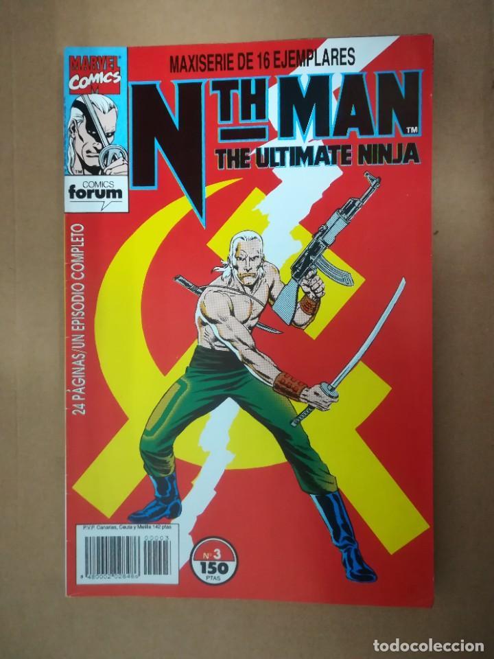 Cómics: NTH MAN. THE ULTIMATE NINJA. LOTE DEL 1 AL 10. FORUM - Foto 4 - 236049605