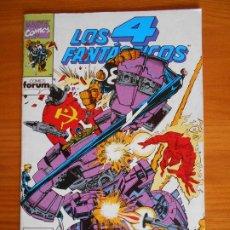 Comics: LOS 4 FANTASTICOS Nº 103 - MARVEL - FORUM (D). Lote 236325065