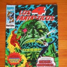 Comics: LOS 4 FANTASTICOS Nº 122 - MARVEL - FORUM (D). Lote 236325975