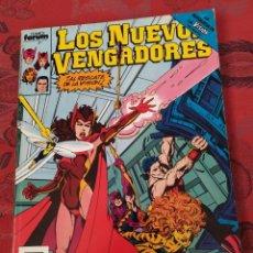Cómics: LOS NUEVOS VENGADORES TOMO RETAPADO 41 45. Lote 236708450