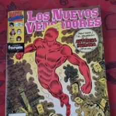 Cómics: LOS NUEVOS VENGADORES TOMO RETAPADO 46 HA TENIDO HUMEDAD. Lote 236709255