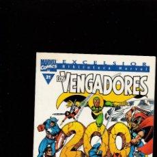 Cómics: LOS VENGADORES - Nº 31 DE 32 - BIBLIOTECA MARVEL - EXCELSIOR - FORUM -. Lote 236757015