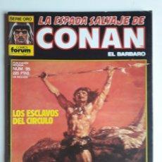 Cómics: LA ESPADA SALVAJE DE CONAN NUM 85. Lote 236760725