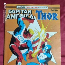 Comics: MARVEL TWO IN ONE. CAPITÁN AMÉRICA. THOR. Nº 67. FORUM. CON POSTER. Lote 237010175