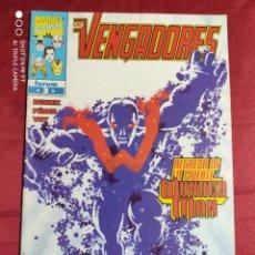 Cómics: LOS VENGADORES. VOL 3. Nº 3. FORUM. Lote 237021880