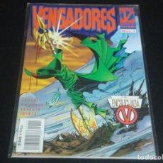 Cómics: VENGADORES 3. Lote 237179000