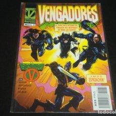 Cómics: VENGADORES 4. Lote 237179065