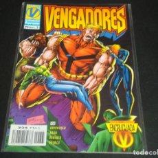 Cómics: VENGADORES 5. Lote 237179150