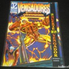 Cómics: VENGADORES 7. Lote 237179245