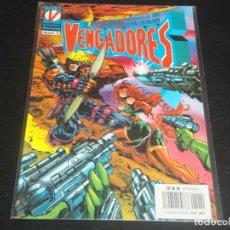 Cómics: VENGADORES 9. Lote 237179360