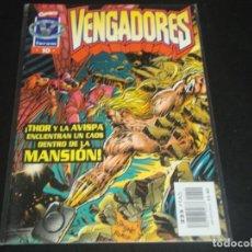 Cómics: VENGADORES 10. Lote 237179715