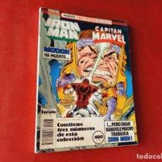 Cómics: TOMO RETAPADO -IRON MAN. Lote 237319345
