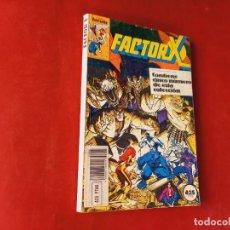 Cómics: TOMO RETAPADO - FACTOR X. Lote 237319760