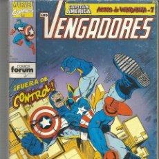 Cómics: LOS VENGADORES RETAPADO PLANETA DEAGOSTINI. Lote 237334670