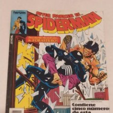 Cómics: RETAPADO SPIDERMAN Nº 176,177,178,179,180 - COMICS FORUM- MARVEL 1987. Lote 237352420