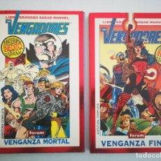 Cómics: GRANDES SAGAS MARVEL LOS VENGADORES VENGANZA MORTAL Y VENGANZA FINAL BOB HARRAS STEVE EPTING. Lote 237499480
