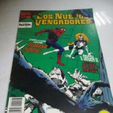 Cómics: TEBEO. LOS NUEVOS VENGADORES. Nº 78. EL ORIGEN DE SPIDER WOMAN. MARVEL COMICS. COMICS FORUM. Lote 237668855