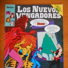 Comics : LOS NUEVOS VENGADORES Nº 42 - MARVEL - FORUM - LEER DESCRIPCION (A). Lote 237681710