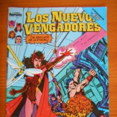 Comics: LOS NUEVOS VENGADORES Nº 43 - MARVEL - FORUM - LEER DESCRIPCION (A). Lote 237681950