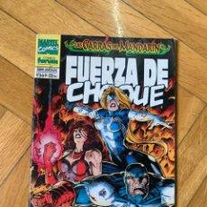 Comics: FUERZA DE CHOQUE Nº 6 DE 9. Lote 237838980