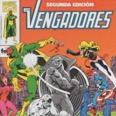 Cómics: LOS VENGADORES N° 14 VOLÚMEN 1 SEGUNDA EDICIÓN FORUM. Lote 237839155
