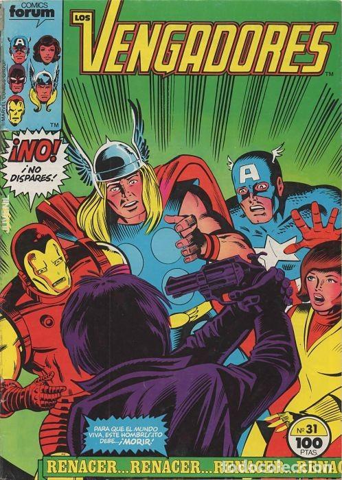 LOS VENGADORES N° 31 VOLÚMEN 1 FORUM (Tebeos y Comics - Forum - Vengadores)