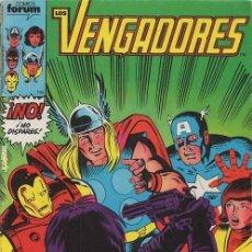 Cómics: LOS VENGADORES N° 31 VOLÚMEN 1 FORUM. Lote 237842105