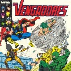 Cómics: LOS VENGADORES N° 35 VOLÚMEN 1 FORUM. Lote 237842960