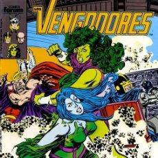 Cómics: LOS VENGADORES N° 85 VOLÚMEN 1 FORUM. Lote 237845850