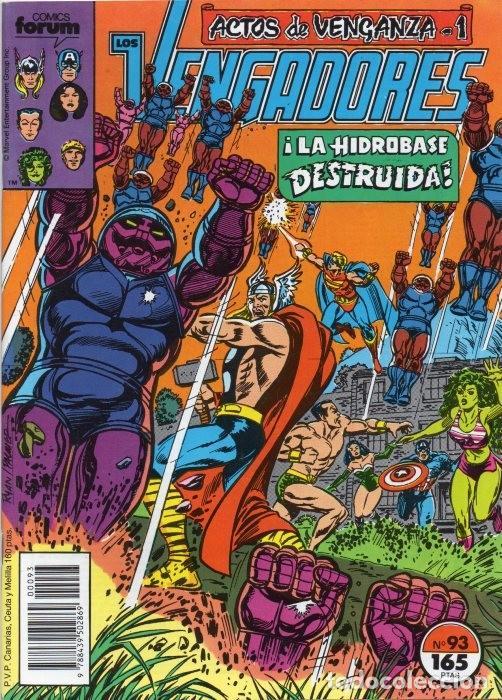 LOS VENGADORES N° 93 VOLÚMEN 1 FORUM (Tebeos y Comics - Forum - Vengadores)