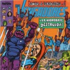 Cómics: LOS VENGADORES N° 93 VOLÚMEN 1 FORUM. Lote 237849235