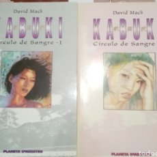 Cómics: KABUKI: CIRCULO DE SANGRE: COMPLETA EN 2 TOMOS: DAVID MACK: PLANETA. Lote 238377455