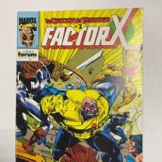 Comics: FACTOR X. Nº 68 - LA CANCIÓN DEL VERDUGO. PARTE 2. MARVEL COMICS. COMICS FORUM.. Lote 238580515