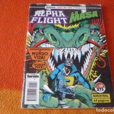 Cómics: ALPHA FLIGHT VOL. 1 Nº 50 MARVEL TWO IN ONE LA MASA FORUM HULK. Lote 238911910