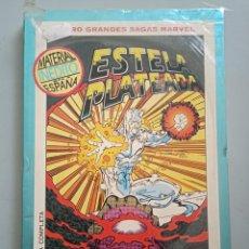 Cómics: LIBRO GRANDES SAGAS MARVEL-ESTELA PLATEADA EL GUARDIÁN CÓSMICO-FORUM. Lote 238916655